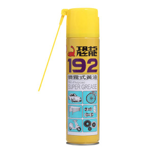 PUFFDINO/恐龙 192喷雾式黄油 EM1001-000003 420mL 1罐