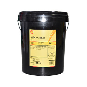 SHELL/壳牌 液压油 TELLUS-S2MX46 20L 1桶