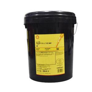 SHELL/壳牌 抗磨液压油 TELLUS-S2MX68 20L 1桶