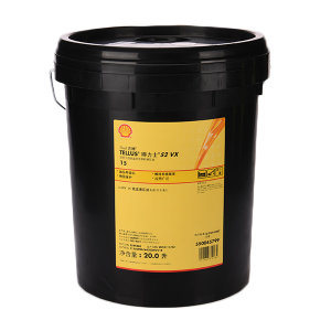 SHELL/壳牌 液压油 TELLUS-S2VX15 20L 1桶