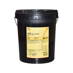 SHELL/壳牌 液压油 TELLUS-S2VX46 20L 1桶