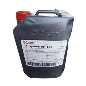CASTROL/嘉实多 食品级链条油 OPTILEB CH 150(原型号OPTIMOL VISCOLEB 150) 20L 1桶