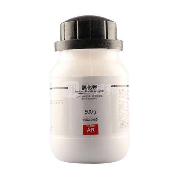 XL/西陇 氯化钡 1210030101700 CAS:10326-27-9 等级:AR 500g 1瓶