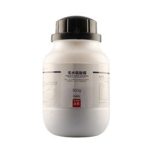 XL/西陇 无水硫酸铜 1060090101700 CAS:7758-98-7 等级:AR 500g 1瓶