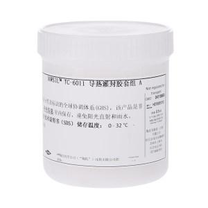 DOWSIL/陶熙 高导热灌封胶 TC-6011A 导热率1.0W/m·K 有粘接力 0.5kg 1罐