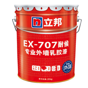 NIPPON/立邦 专业外墙乳胶漆 EX-707耐候 哑光白 20kg 1桶