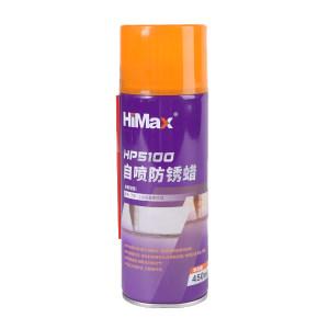 HIMAX/海迈 透明防锈蜡 HP5100 450mL 1罐
