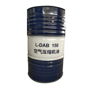 KUNLUN/昆仑 空气压缩机油 L-DAB150 170kg 1桶