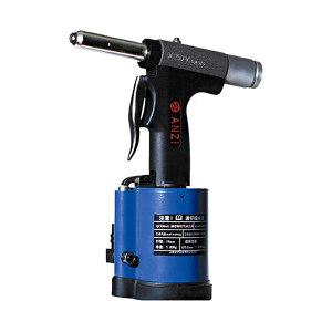 ANZIPAI/安字牌 气动拉铆枪 QC250G 拉铆规格:3.2 4.0 4.8/5.0mm 工作行程: 17mm 1把