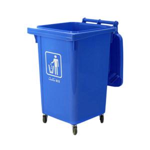 CHAOBAO/超宝 四轮移动垃圾桶 B-001(蓝色) 41×48×68cm 60L 1个