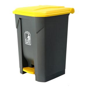 CHAOBAO/超宝 脚踏式垃圾桶 B2-010D 480×416×826mm 87L 灰色+黄色 1个