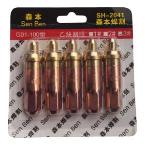 SENBEN/森本 乙炔割咀 适用G01-100型  1# 5只 1包