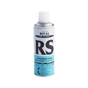 ROVAL/罗巴鲁 RS银富锌涂料 420mL 1罐