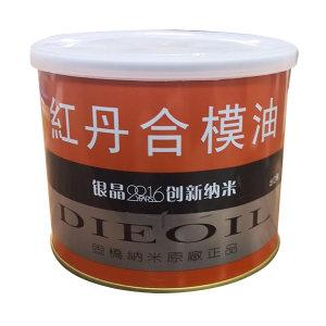 YINJING/银晶 红丹合模油 2013环保型 500g 1盒