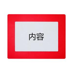 SAFEWARE/安赛瑞 耐磨型库位标记地贴(红色 A5) 11763 226*288mm 3M背胶 1张