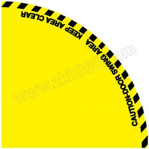 SAFEWARE/安赛瑞 开门半径警示地贴 14328 边长1200mm 1个