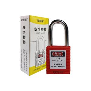 SAFEWARE/安赛瑞 工程塑料安全挂锁 14657 红色 锁梁Φ6mm 高38mm 1把