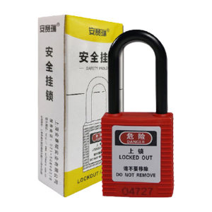 SAFEWARE/安赛瑞 绝缘安全挂锁 14671 红色 锁梁Φ6mm 高38mm 1把