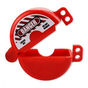 SAFEWARE/安赛瑞 储罐锁 37044 1个