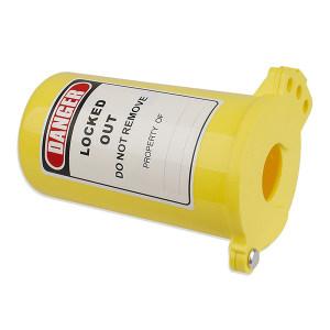 SAFEWARE/安赛瑞 气瓶锁 37028 锁梁Φ7mm 1个