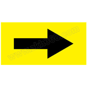 SAFEWARE/安赛瑞 管道流向箭头标识贴(黄底黑箭头) 15421 50*100mm 1包