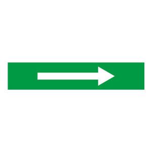 SAFEWARE/安赛瑞 管道流向箭头标识贴(绿底白箭头) 15434 25*125mm 1包