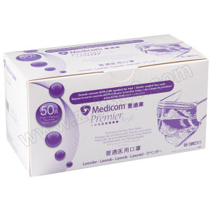 MEDICOM/麦迪康 防敏感普通医用口罩 2111M 紫色 50只 1盒