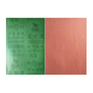 SHARPNESS/犀利 氧化铝耐水砂纸 SH-OX-80 230×280mm 80# 100张 1包