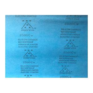 SANXING/三星 碳化硅耐水砂纸 SIC-GRIT  2500 230×280mm 2500# 100张 1包