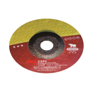 SHARPNESS/犀利 通用型角磨片 SH-JMP-100 100×6×16mm 1片