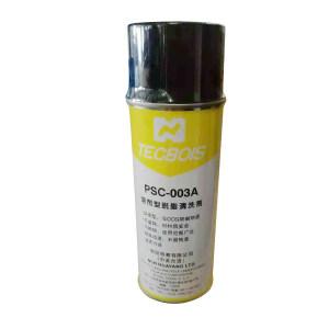 NCHHUAYANG/华阳-恩赛 脱脂清洗剂 PSC-003A 500mL 1罐
