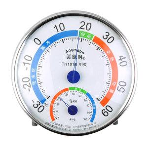 ANYMETRE/美德时 温湿度计 TH101B 1台