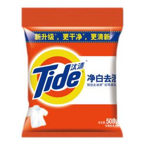 TIDE/汰渍 净白去渍洗衣粉 6903148078891 508g 强效去渍型 1袋