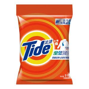 TIDE/汰渍 全效炫白洗衣粉 6903148117682 1kg 1袋