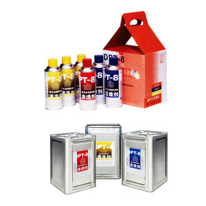 XINMEIDA/新美达 DPT-8着色渗透探伤剂套装 DPT-8 3瓶清洗 2瓶显像 1瓶渗透 1套