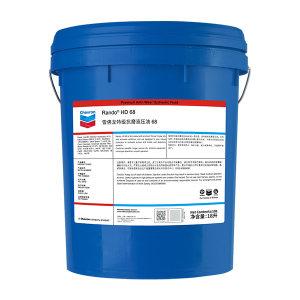 CHEVRON/雪佛龙 液压油 RANDO-HD68 18L 1桶