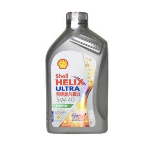 SHELL/壳牌 合成汽油机油 HELIX-ULTRA-5W40 1L 1桶