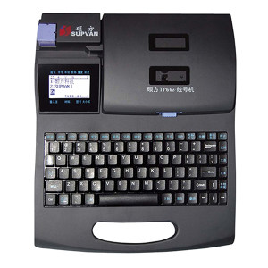 SUPVAN/硕方 电脑线号机 TP66i 300dpi 1套