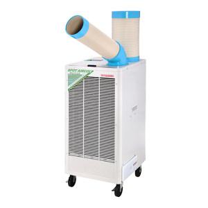 DONGXIA/冬夏 移动式冷气机 SPC-407K(带摆风) 220V/制冷量:2500W(8500BTU) 1个