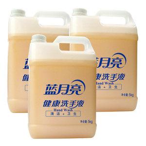 LYL/蓝月亮 健康桶装洗手液 6902022133107 5kg 1桶
