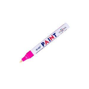 SIPA/中柏 油漆笔 SP110 粉色3.0mm 1支
