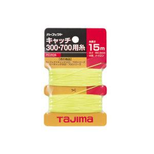 TAJIMA/田岛 尼龙交换线-铅直测定器300·700用线 1010-2429 15M×0.9mm 1个