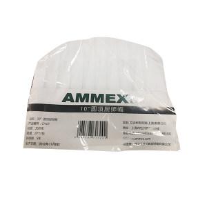 AMMEX/爱马斯 圆顶厨师帽 CH10 白色 均码(10'') 1袋