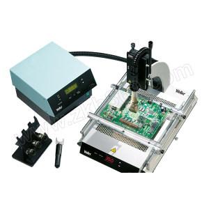 WELLER/威乐 WHA3000PS 热风返修台套装(含固定架/预热板) T0053355699N 700W 1个