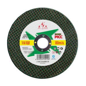 JZ/金钻 不锈钢切割片(绿片) 400×3.2×32(G) 绿片 1片