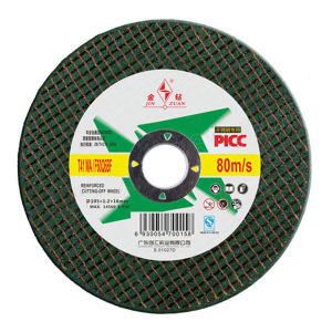 JZ/金钻 不锈钢切割片(绿片) 350×2.5×25.4(G) 1片