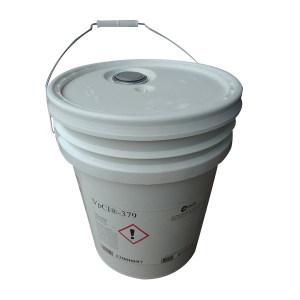 CORTEC/歌德 VpCI-379 水基防锈浓缩液 VPCI-379 19L 1桶
