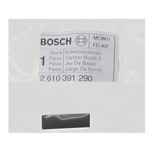 BOSCH/博世 碳刷  适用GBM 13RE 2610391290 适用于GSB 13RE/GSB 10RE 1付