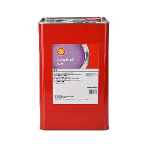 AEROSHELL 航空润滑油 AEROSHELL FLUID 41 5gal 1桶