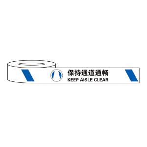 SAFEWARE/安赛瑞 警示标识胶带(保持过道畅通) 11983 蓝/白 75mm*22m 1卷